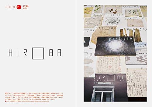 f:id:mojiru:20180105171526j:plain