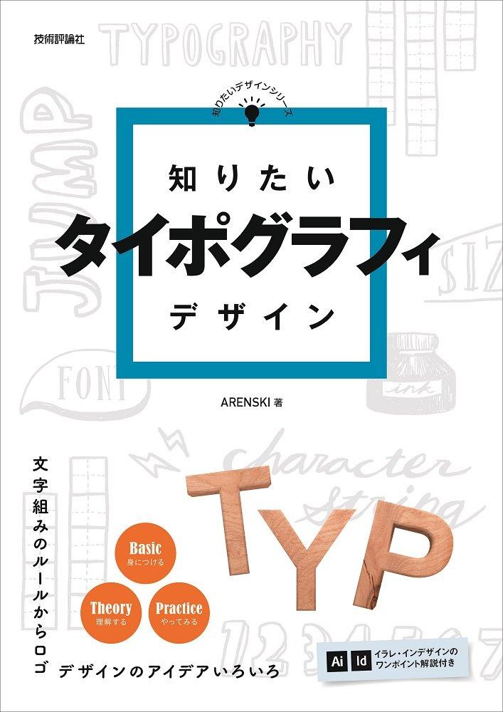 f:id:mojiru:20180110172401j:plain