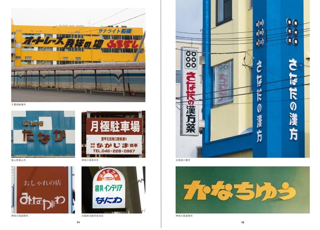 f:id:mojiru:20180111085737j:plain