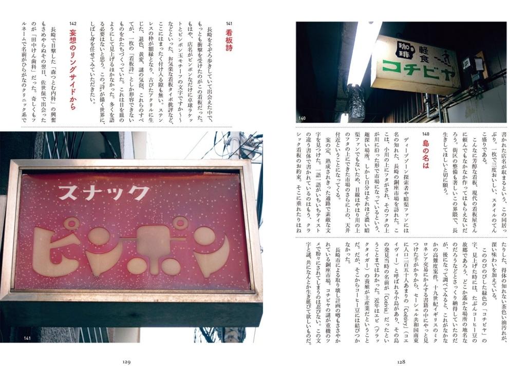 f:id:mojiru:20180111094104j:plain
