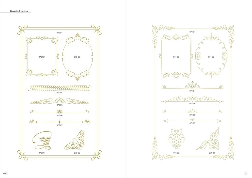 f:id:mojiru:20180112155726j:plain