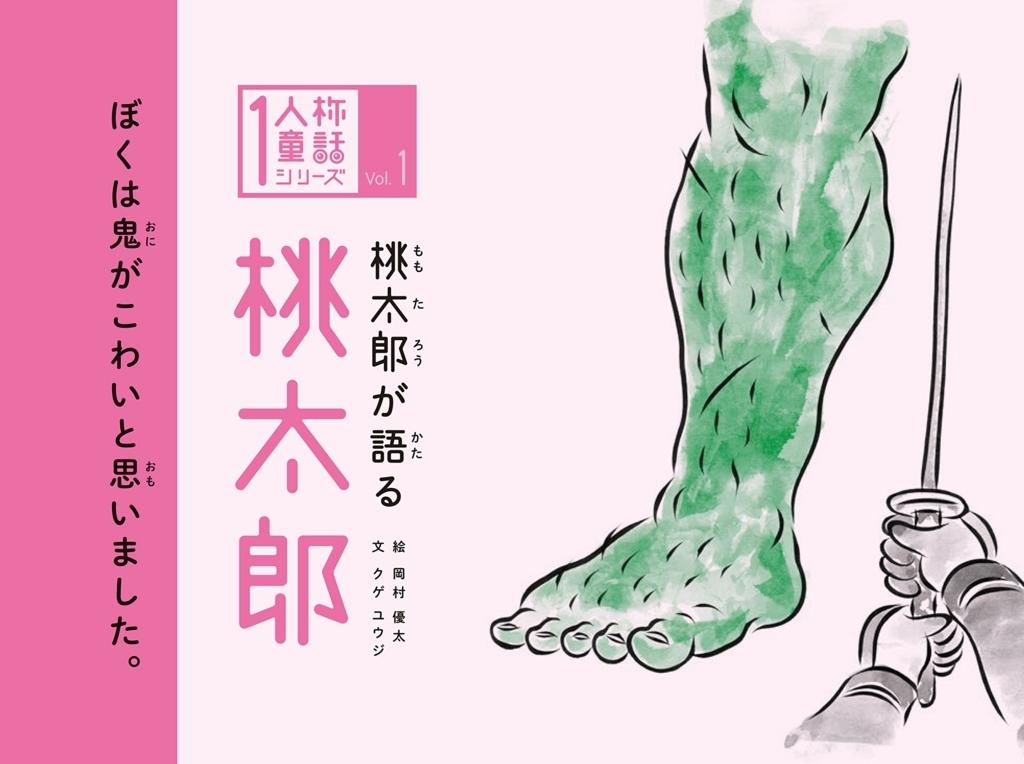 f:id:mojiru:20180115082051j:plain