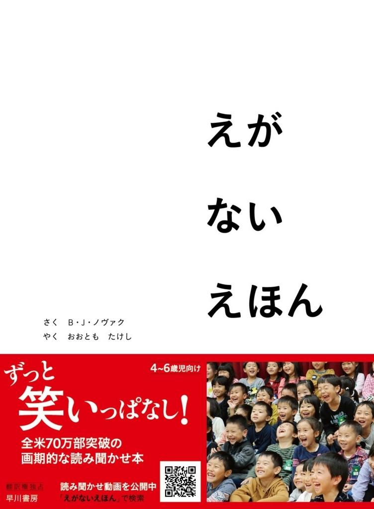 f:id:mojiru:20180115083147j:plain