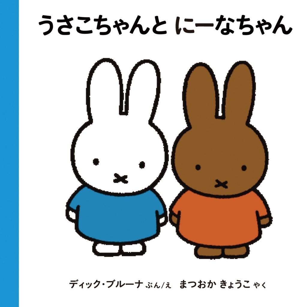 f:id:mojiru:20180115085501j:plain