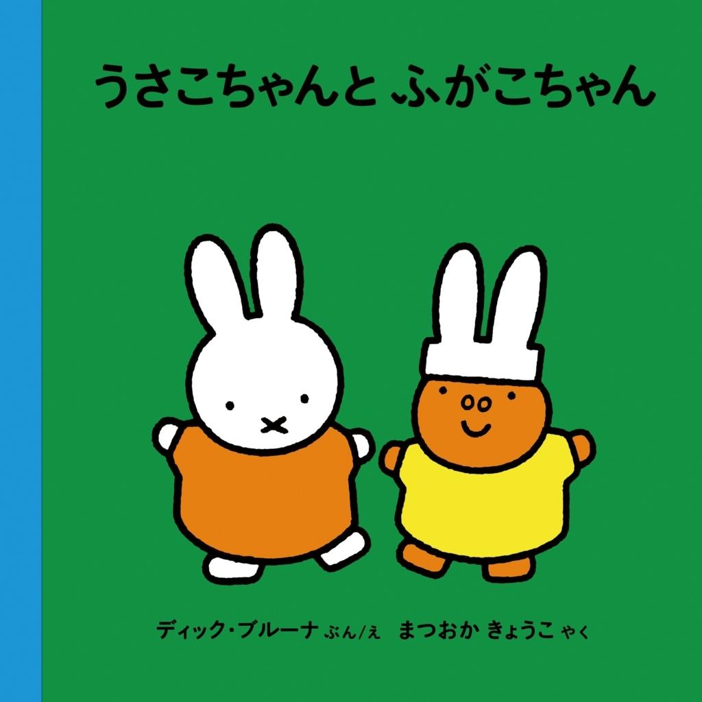 f:id:mojiru:20180115092449j:plain