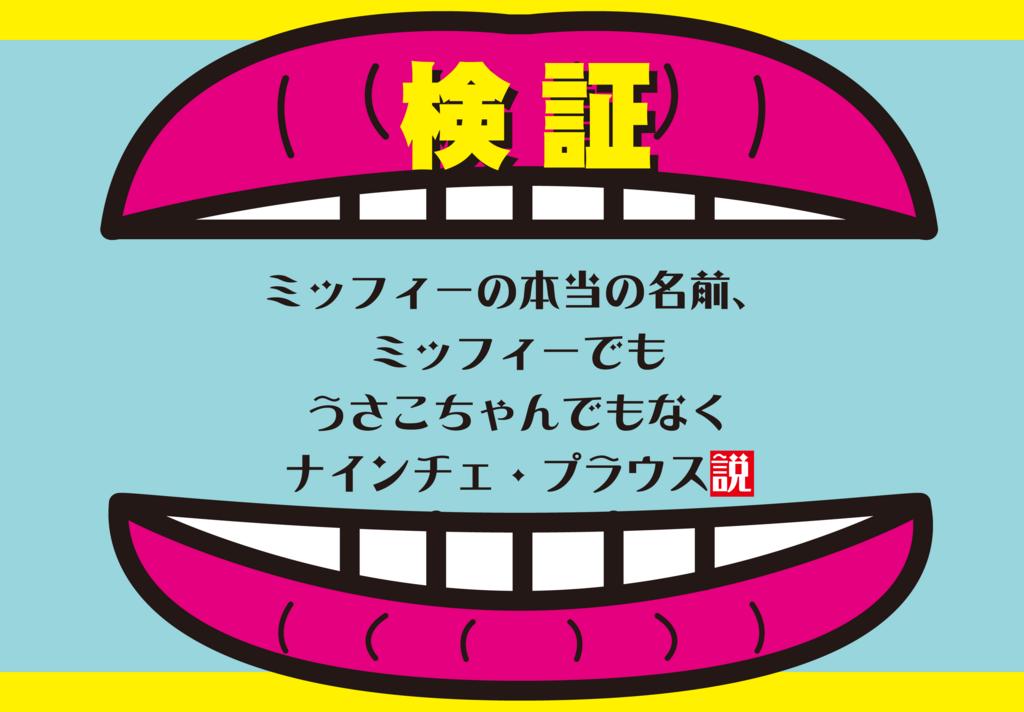 f:id:mojiru:20180115101525p:plain