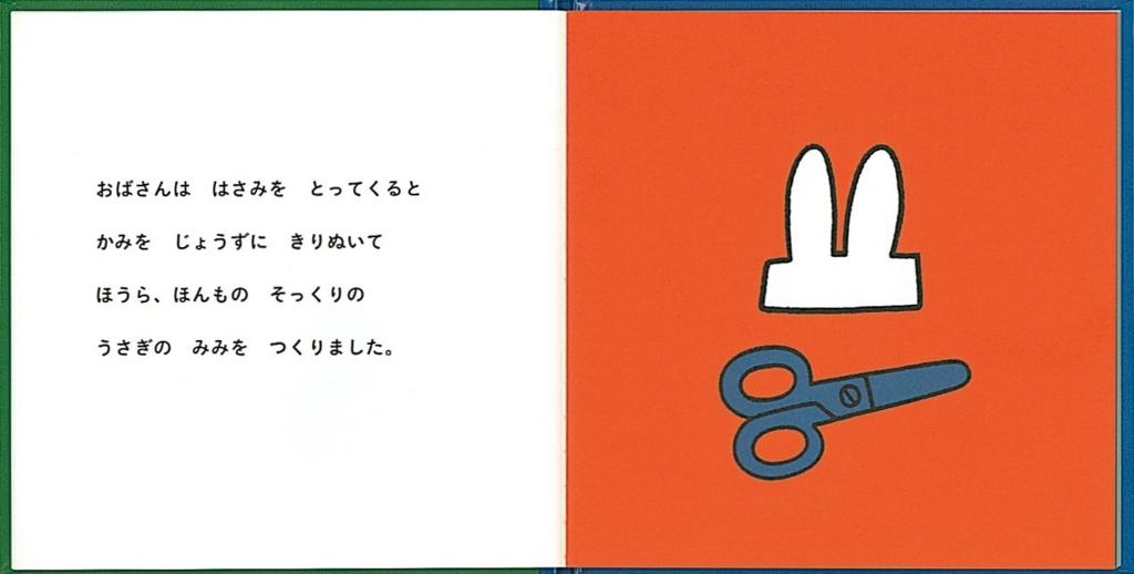 f:id:mojiru:20180115130642j:plain
