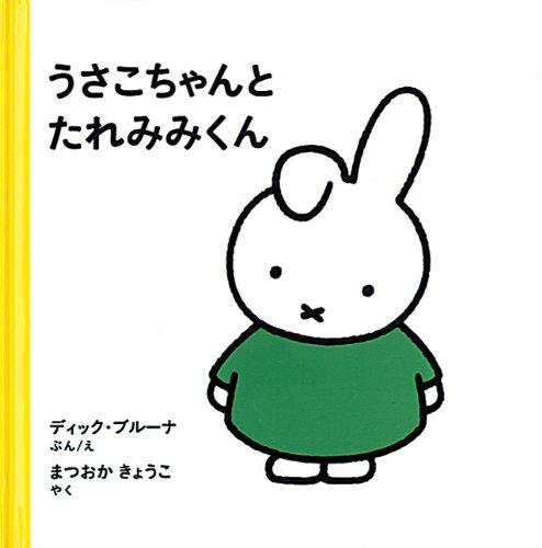 f:id:mojiru:20180115130749j:plain
