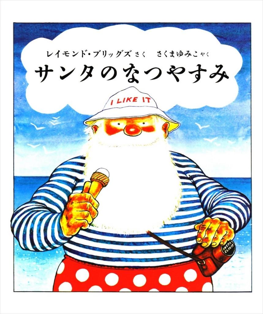 f:id:mojiru:20180115150443j:plain