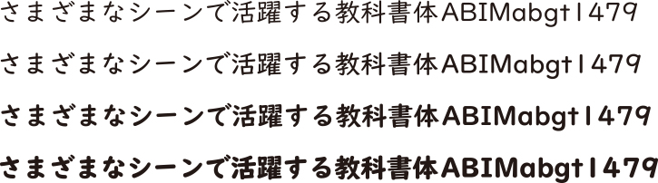 f:id:mojiru:20180116082350j:plain