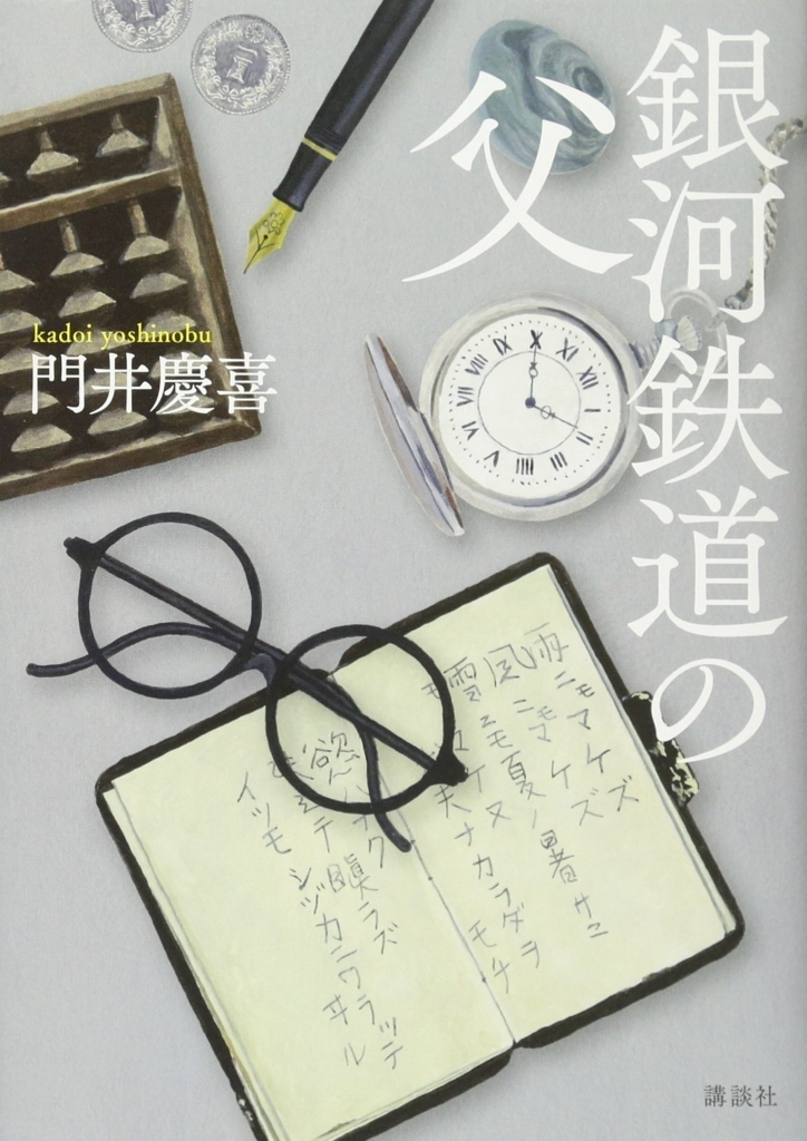 f:id:mojiru:20180117085734j:plain