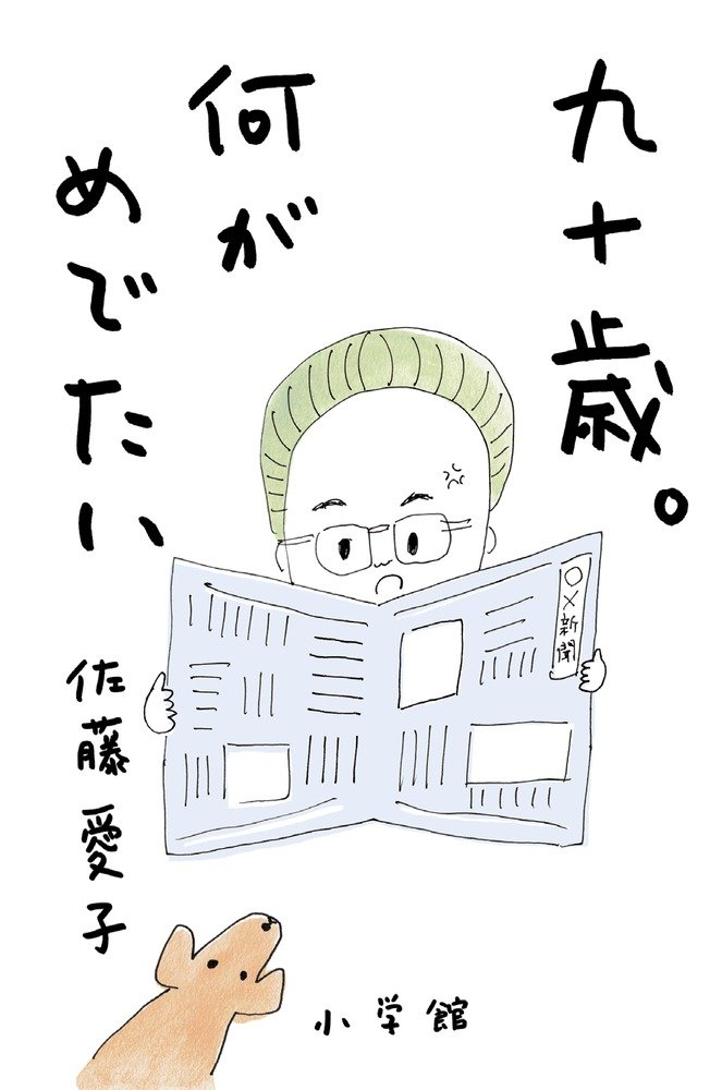 f:id:mojiru:20180117093536j:plain