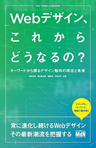 f:id:mojiru:20180119171813j:plain
