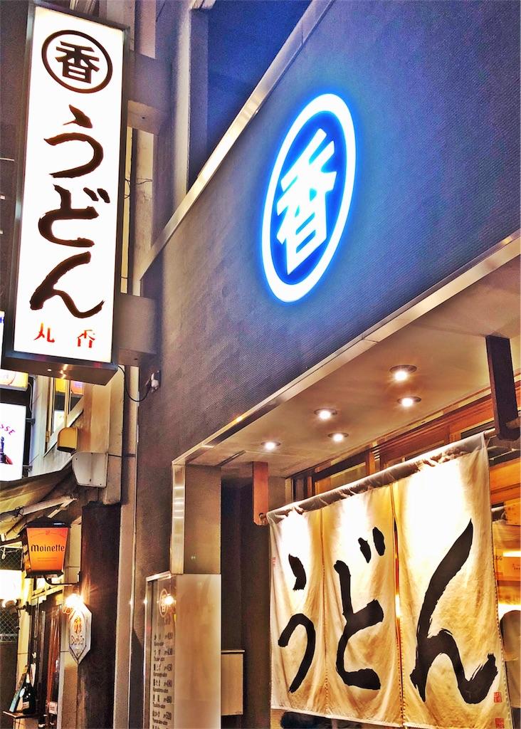 f:id:mojiru:20180120105048j:image