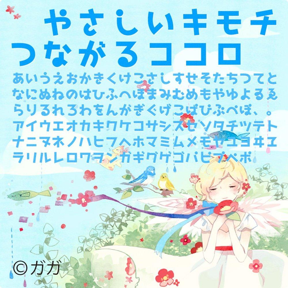 f:id:mojiru:20180122104752j:plain