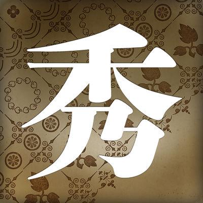 f:id:mojiru:20180126090027j:plain