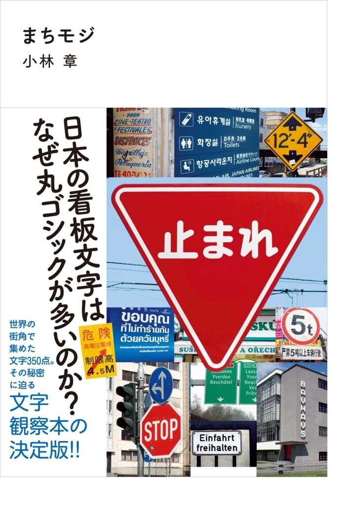 f:id:mojiru:20180126100101j:plain