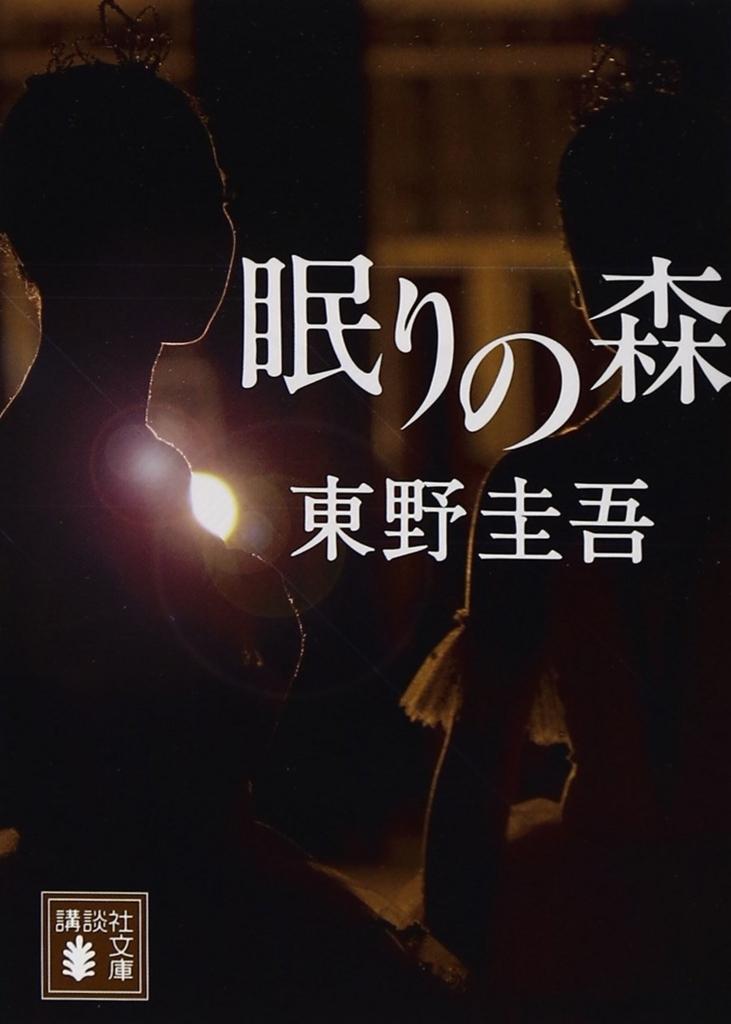 f:id:mojiru:20180131094030j:plain