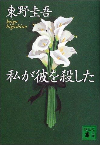 f:id:mojiru:20180131095744j:plain