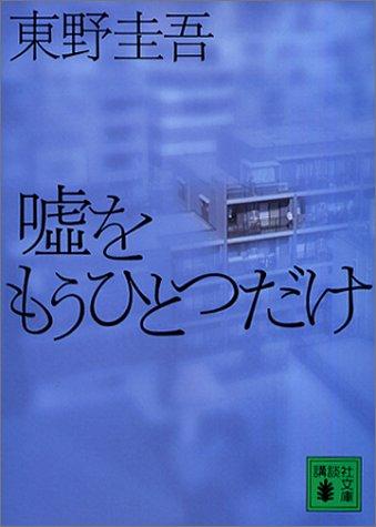 f:id:mojiru:20180131100721j:plain