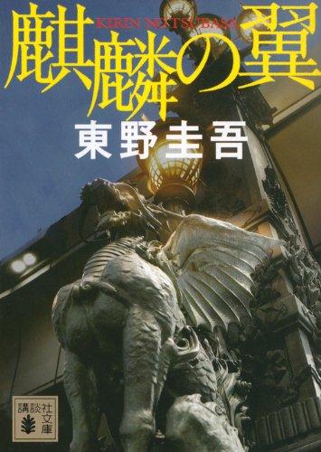 f:id:mojiru:20180131113643j:plain