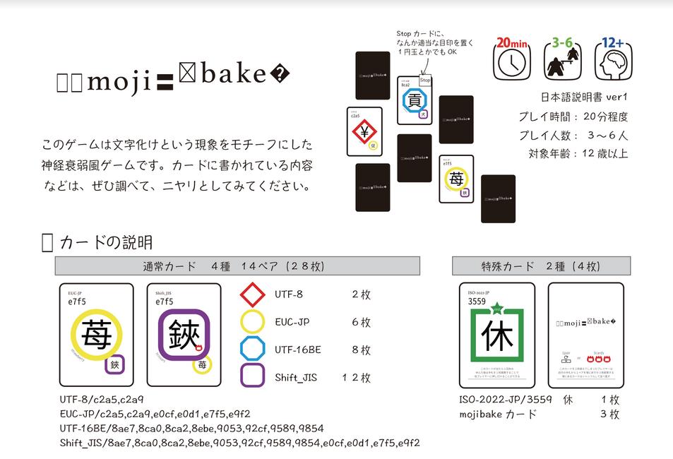 f:id:mojiru:20180201163646p:plain