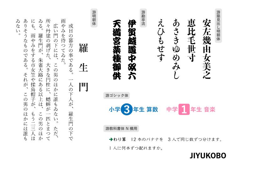 f:id:mojiru:20180202084455p:plain