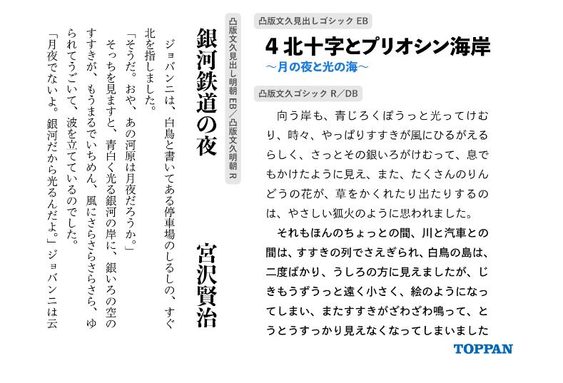 f:id:mojiru:20180202084500p:plain