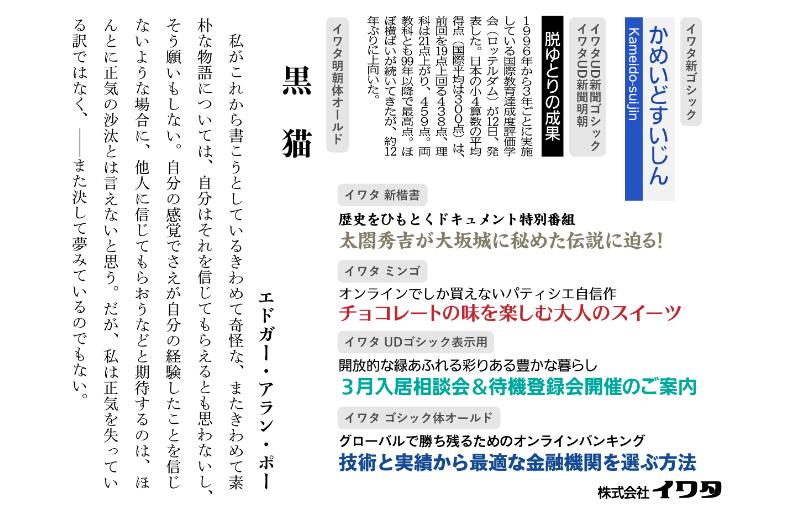 f:id:mojiru:20180202084505p:plain