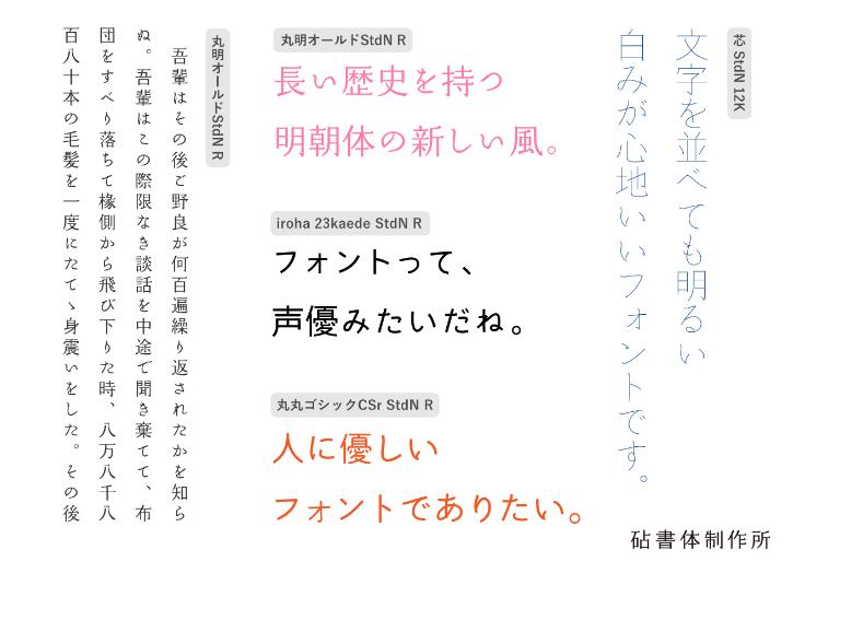 f:id:mojiru:20180202084509p:plain