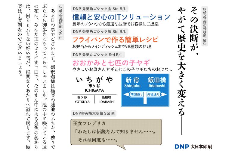 f:id:mojiru:20180202084515p:plain