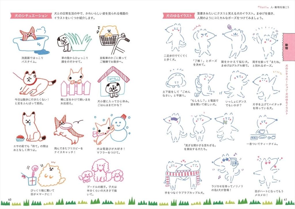 f:id:mojiru:20180207100718j:plain