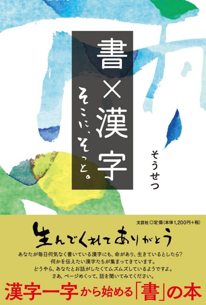 f:id:mojiru:20180209084924j:plain