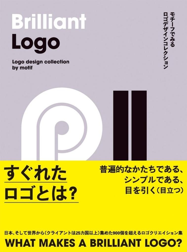 f:id:mojiru:20180209090829j:plain