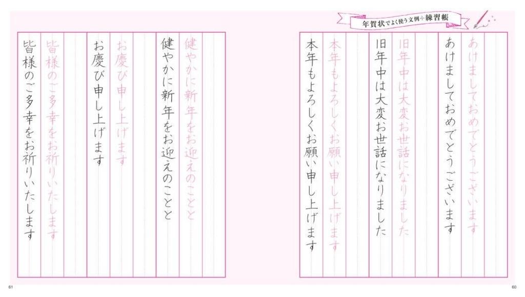 f:id:mojiru:20180209094605j:plain