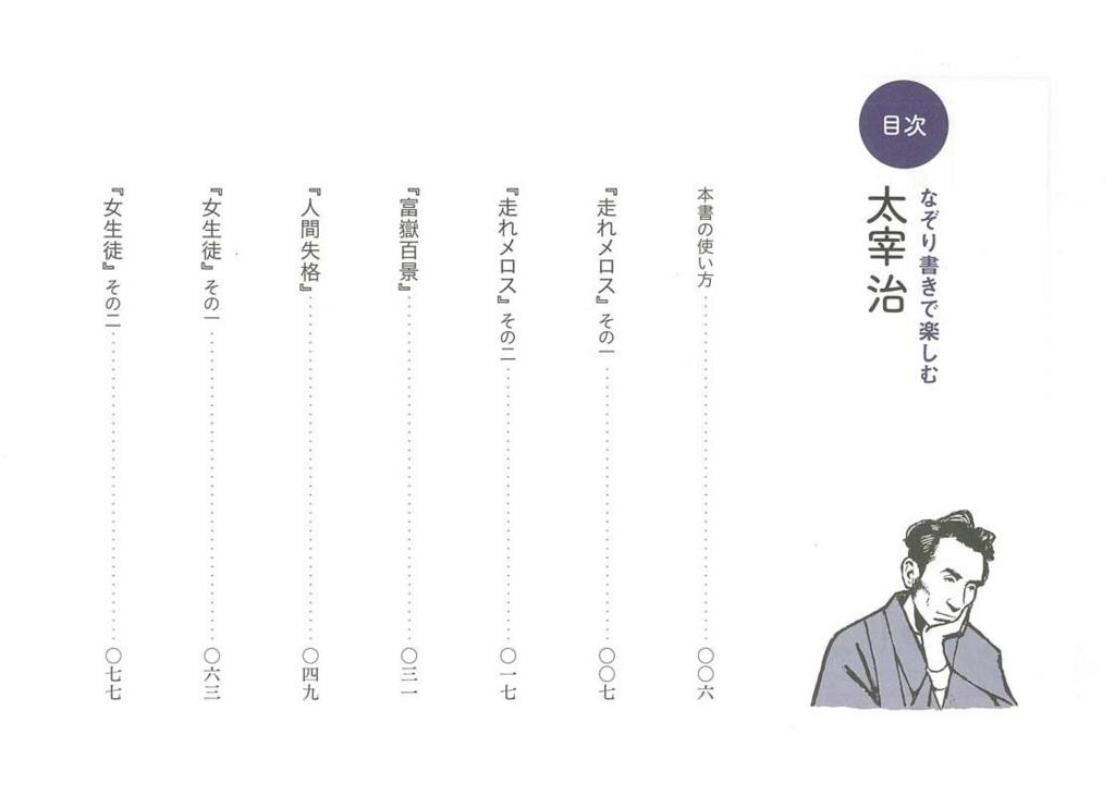 f:id:mojiru:20180209101419j:plain