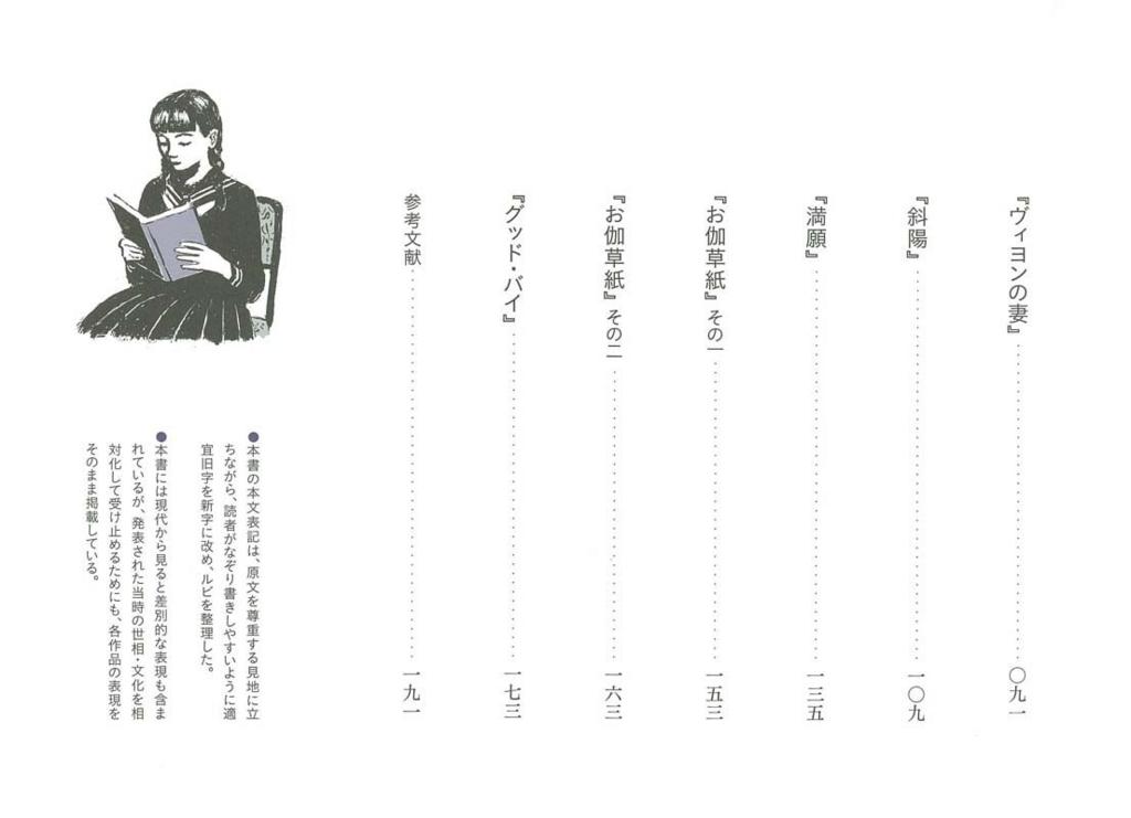 f:id:mojiru:20180209101422j:plain