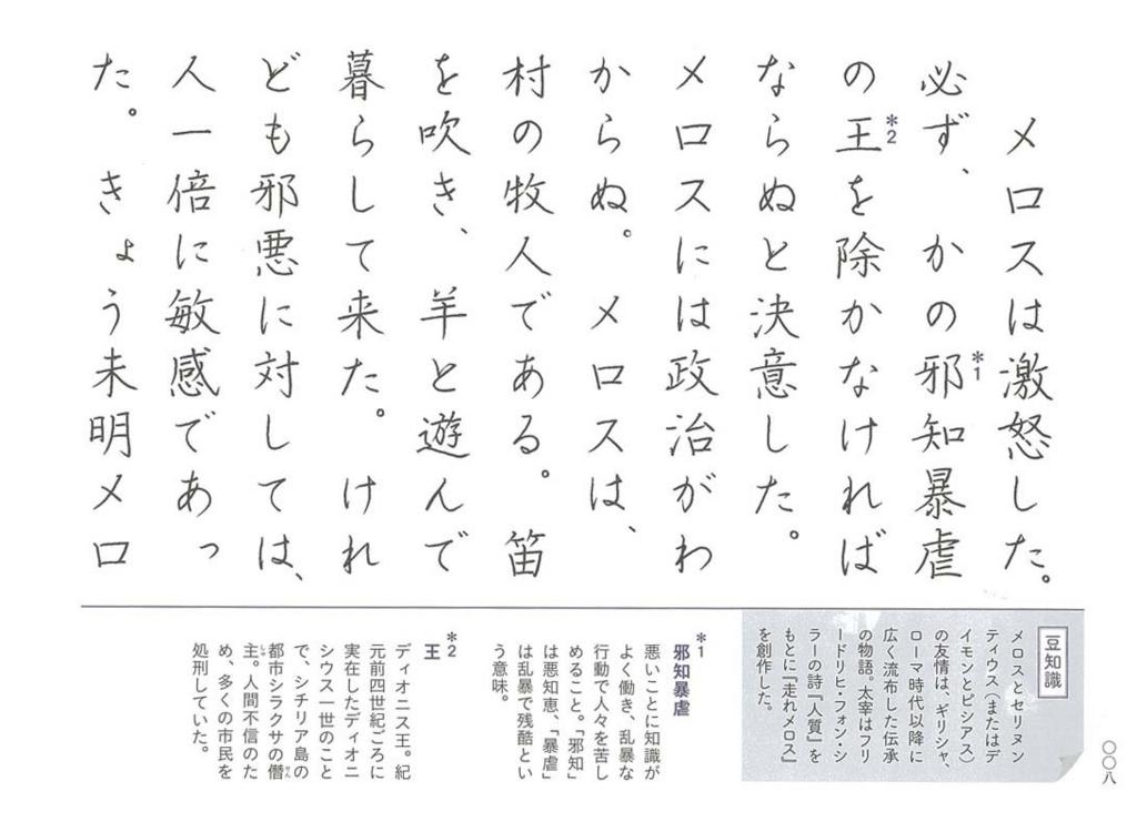 f:id:mojiru:20180209101430j:plain