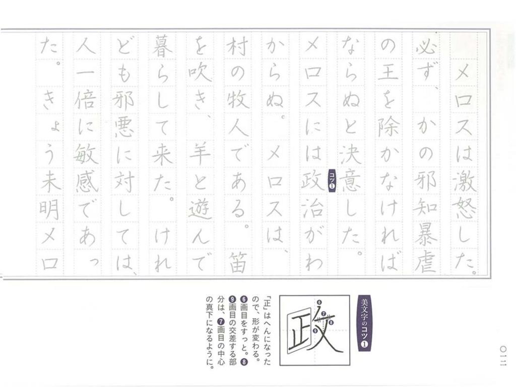 f:id:mojiru:20180209101433j:plain