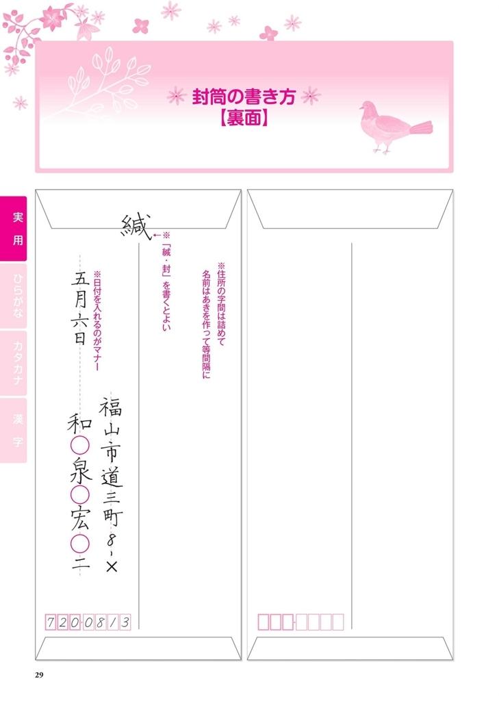 f:id:mojiru:20180209104307j:plain