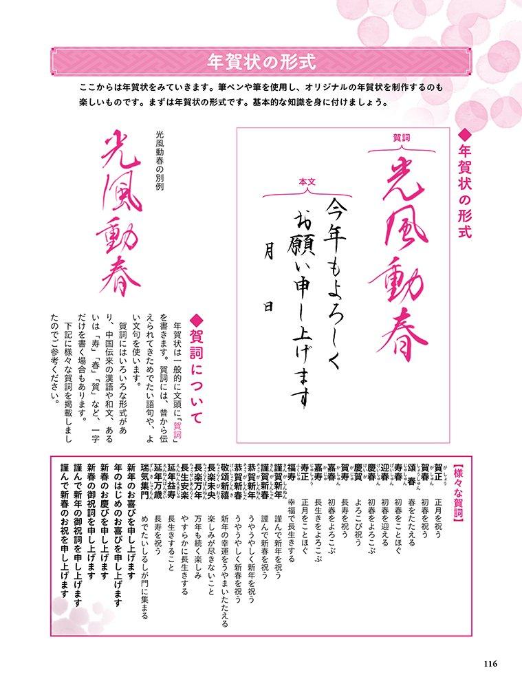 f:id:mojiru:20180209110338j:plain