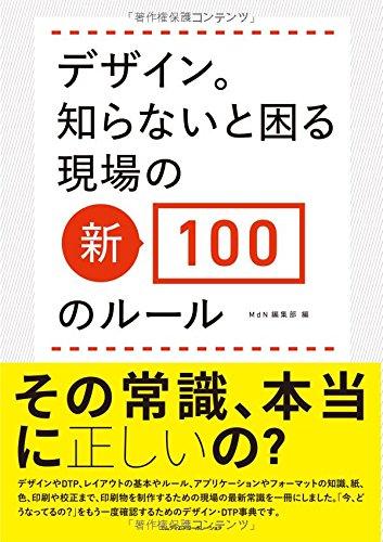 f:id:mojiru:20180209114906j:plain