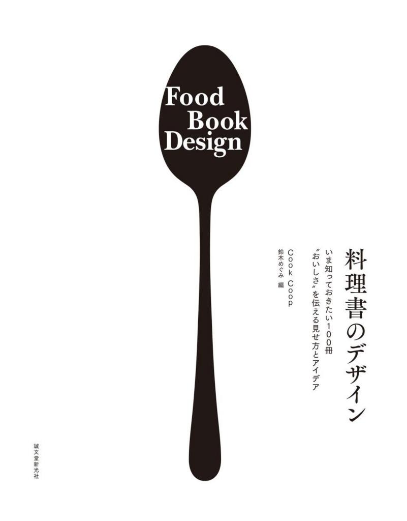 f:id:mojiru:20180209115732j:plain