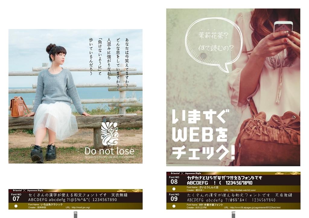 f:id:mojiru:20180209130923j:plain