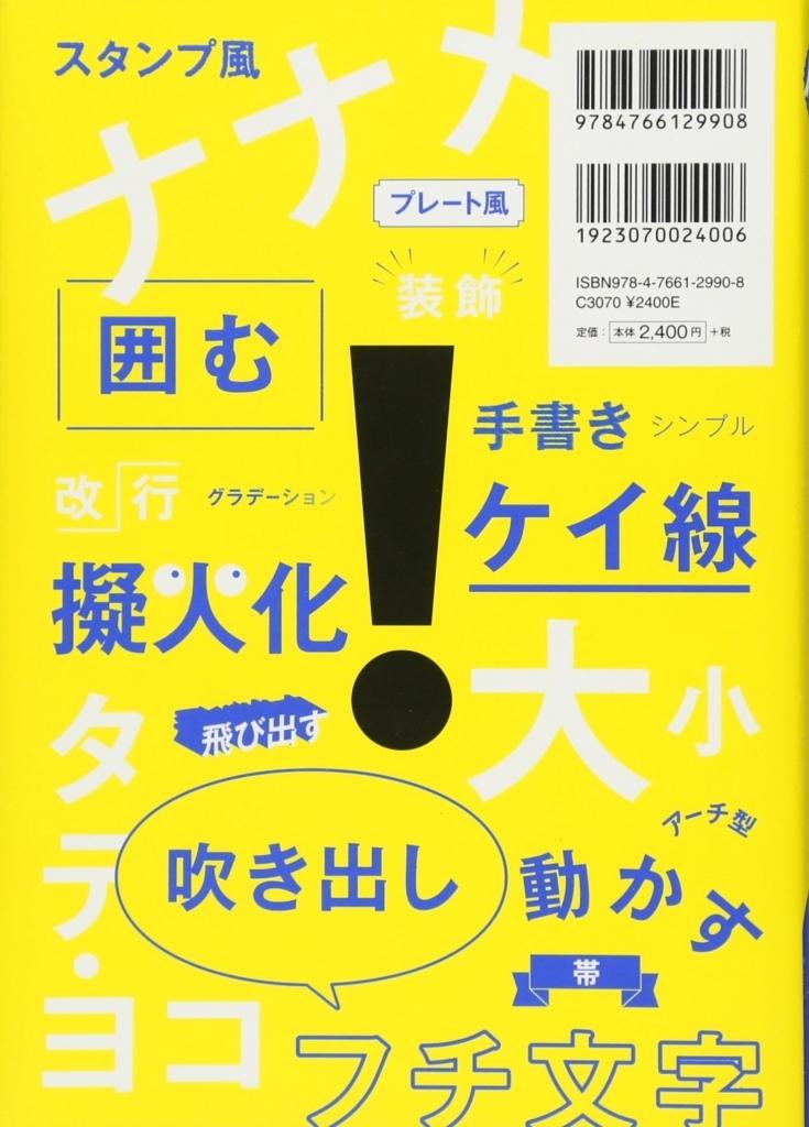 f:id:mojiru:20180213132041j:plain