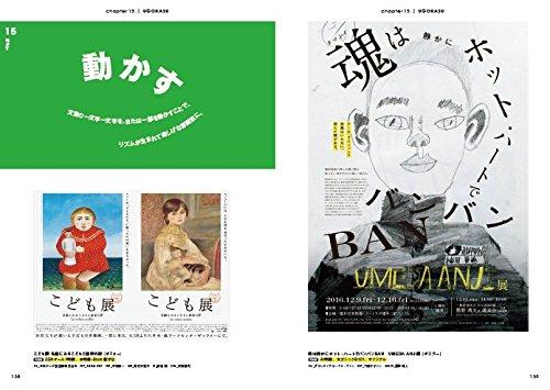 f:id:mojiru:20180213132104j:plain