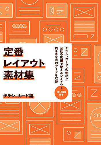 f:id:mojiru:20180213151806j:plain