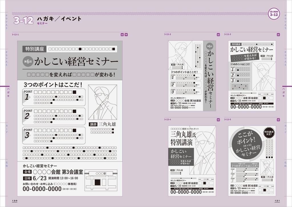 f:id:mojiru:20180213151831j:plain