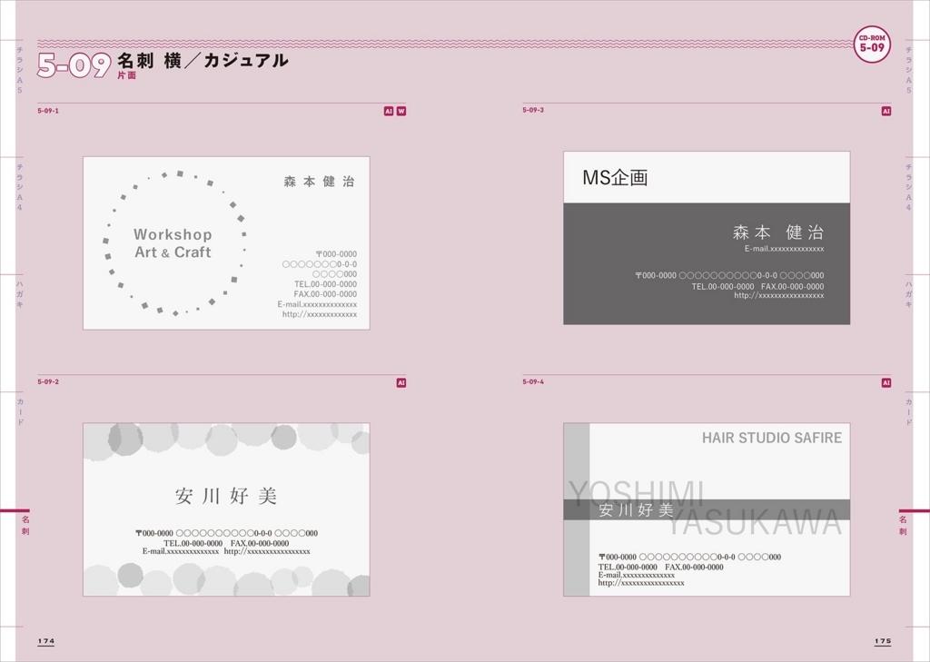 f:id:mojiru:20180213151845j:plain