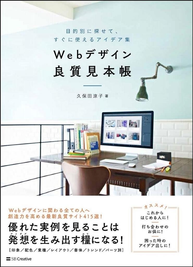 f:id:mojiru:20180214112911j:plain